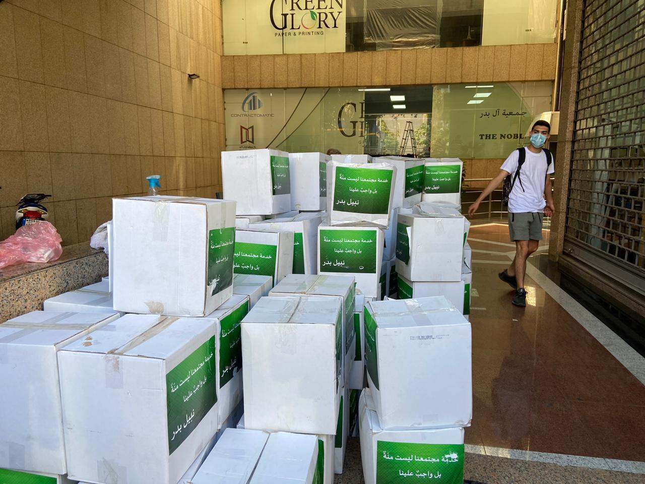 Distributing food ration